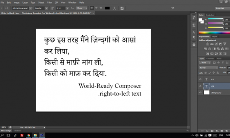 Write In Hindi Text in Photoshop